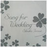 「Song for wedding」